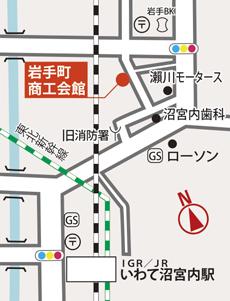 岩手町商工会の地図